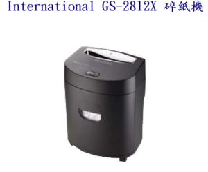 GS2812X